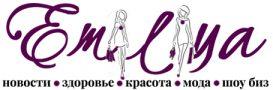 Emiliya — женский журнал онлайн